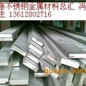 供应标准304不锈钢扁钢、316L不锈钢扁条