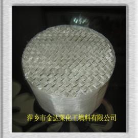 双层金属丝网波纹填料