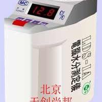 LDS-IA电脑水分测定仪使用说明书
