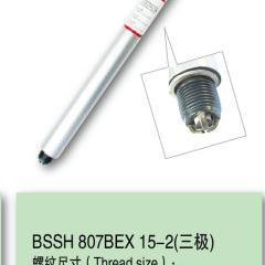 ���600KW沼�獍l��C�M火花塞S-R807BEX15-2