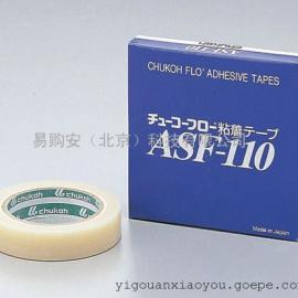 代理热销PTFE胶带ASF-110耐热温度:约200℃
