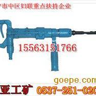 供应特价气动冲击钻  兴亚QCZ-1气动冲击钻