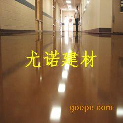 厦门尤诺混凝土渗透剂 地坪硬化剂 水泥密封固化剂施工