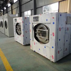 酒店布草水洗机价格/全自动水洗设备报价