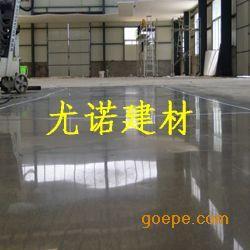 长乐水泥地坪硬化剂福清 晋江混凝土密封固化剂