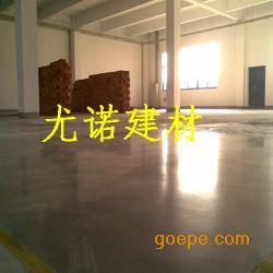 建阳水泥地坪固化剂漳平 永安混凝土密封固化剂起砂处理剂