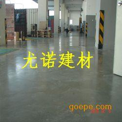 合肥水泥地坪固化剂毫州 芜湖混凝土密封固化剂