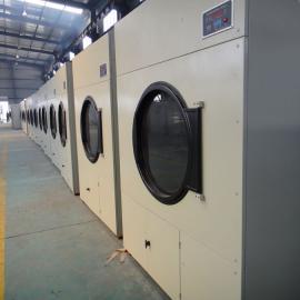 150公斤大型工业干衣机价格