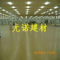 滁州水泥地坪硬化剂安庆 淮南混凝土密封固化剂