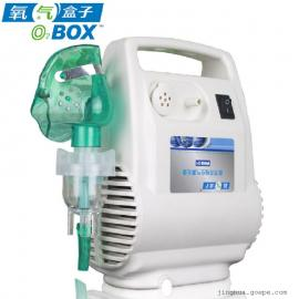 高效氧气盒子雾化器
