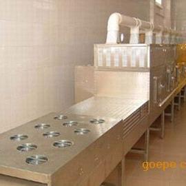 微波快速干燥机,广东微波快速干燥机