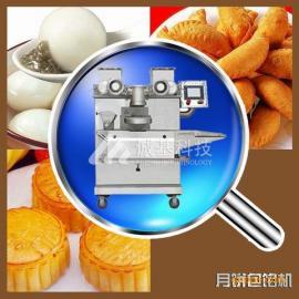 江西月饼机 福建月饼机