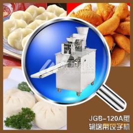水饺机厂家,成都饺子机,四川饺子机价格