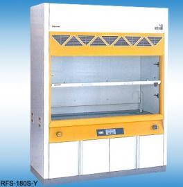 日本大和yamato RFS-120|RFS-150通风柜