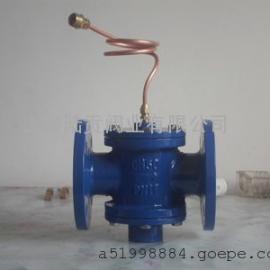 ZLF-16C/P自力式压差控制阀 自力式流量控制阀