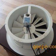 旋流风口、散流器、顶置下送风风口、大风量送风口