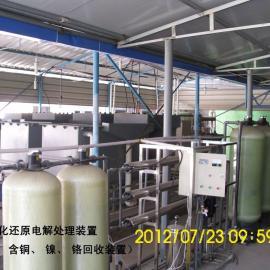 线路板废水中化学铜废液的处理技术