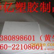 白色铁氟龙棒耐温度性能PTFE板价格聚四氟乙烯型材厂家
