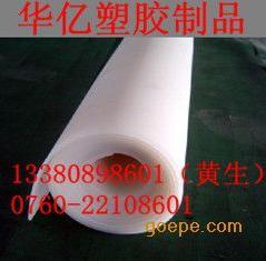 厂家直销白色四氟薄板铁氟龙卷板PTFE聚四氟乙烯片材