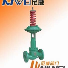 V230自力式压力调节阀 自力式减压阀