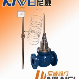 YZW自力式温度调节阀