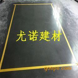 四会水泥地坪硬化剂兴宁 陆丰混凝土密封固化剂起砂处理剂
