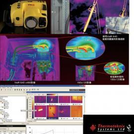 VisIR 640的高红外分辨率红外热像仪