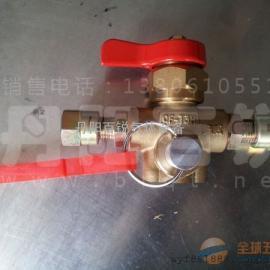 天然气瓶阀T3H专业生产厂家,QF-T3H天然气加气阀