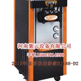新乡冰淇淋机-新乡果汁机-新乡雪融机