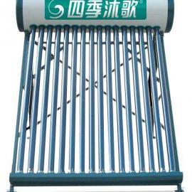 四季沐歌太阳能上海专卖店