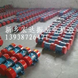 辽宁省抚顺市振动电机已经装车发货,请注意查收