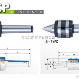 台湾丽��NCP超高速回转顶针顶尖