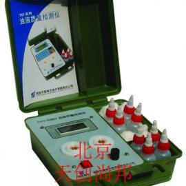 THY-20BY智能油液质量检测仪厂家报价