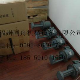 YC-4210,YC-8180冷�s泵