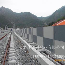 铁路消音板 铁路隔音墙 铁路吸音板 声屏障