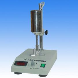 CH-FS-2可调高速分散器