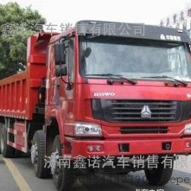 中国重汽豪沃前四后八自卸车