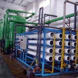 特价供应食品工业水处理设备 纯净水设备生产厂家