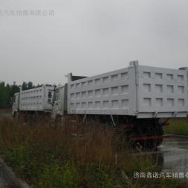 中国重汽豪沃后八轮自卸车