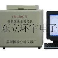 CH-FRL-3000微机自动量热仪
