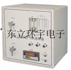 CH-KDT-2000气体进样器