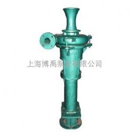 PNL立式泥浆泵|污水泥浆泵