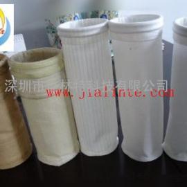 供应美塔斯/芳纶针刺过滤毡/除尘布袋生产厂家