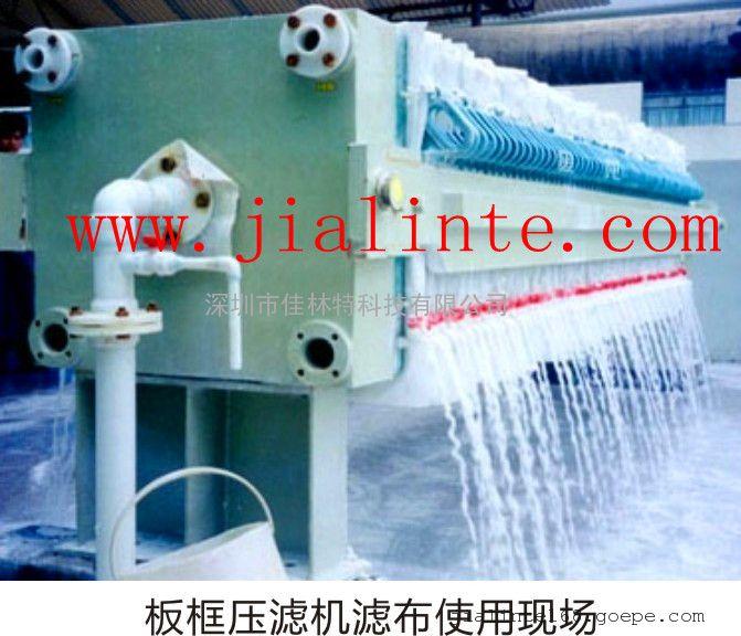 750B材质厢式压滤机滤布 丙纶滤布 滤布价格 过滤机滤布