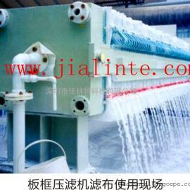污水/污泥/化工/电镀用板框压滤机滤布袋深圳厂家价格