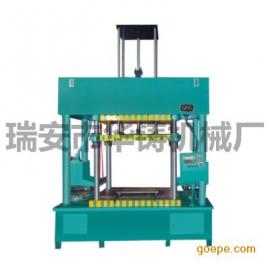 水平分型射芯机、水平分型射芯机厂家直销_覆膜砂射芯机图纸