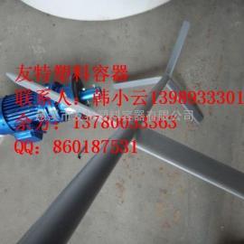 供应BLD14-23-4KW搅拌机,4千瓦不锈钢搅拌机
