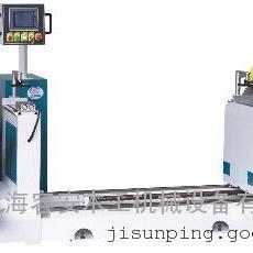 门套设备双端锯钻机、上海双端锯钻机价格、全自动双端锯钻机