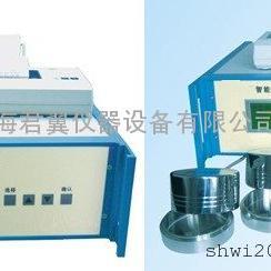 JY-HD系列水分活度测量仪