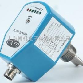SN50一体式温度流量传感器
